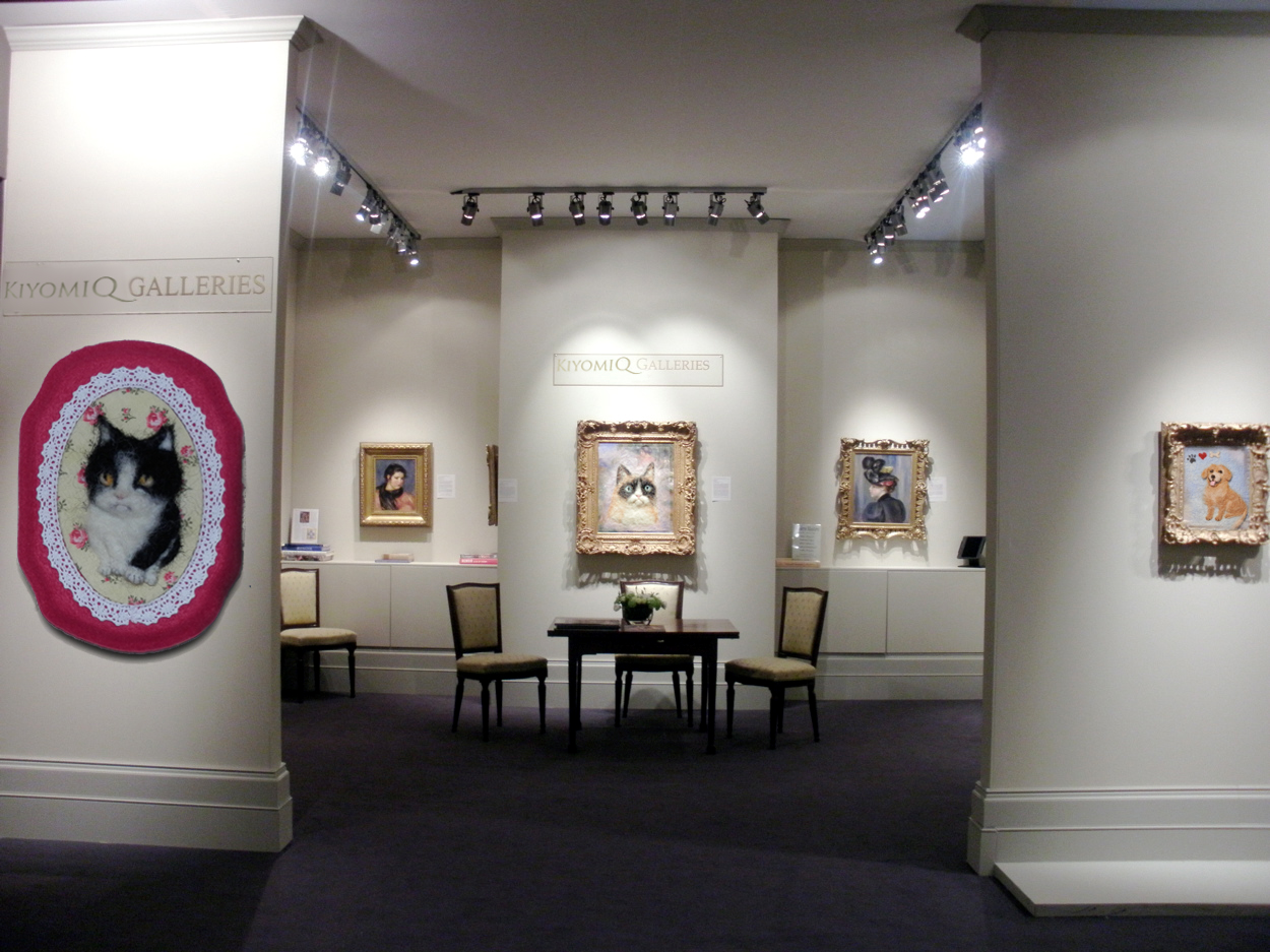 KiyomiQ Galleries.